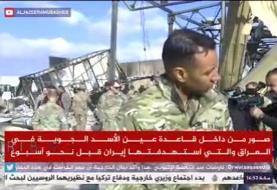تصاویر زنده شبکه الجزیره از داخل پایگاه «عین الاسد»