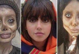 جزئیات دادگاه سحر تبر | رؤیت چهره حقیقی سحر تبر