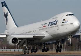 ایرانایر: پروازهای اروپایی ادامه دارد