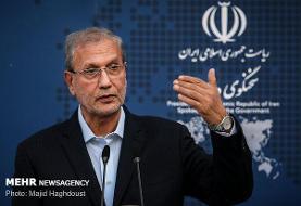 نتیجه بررسی سقوط هواپیما، جمعه به روحانی رسید/به مردم دروغ نگفتیم