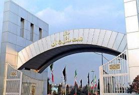 حکمیت وزارت ورزش برای هیات فوتبال تهران به سال آینده موکول شد