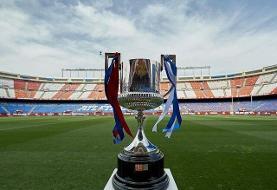 حریفان رئال مادرید و بارسلونا در کوپا دل ری مشخص شدند
