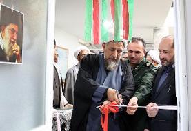 دفتر پایگاه مقاومت بسیج شهید سپهبد حاج قاسم سلیمانی دادسرای مرکز استان قزوین افتتاح شد