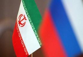 واکنش تند روسیه به دروغپردازی آمریکا درباره برنامه غنیسازی ایران