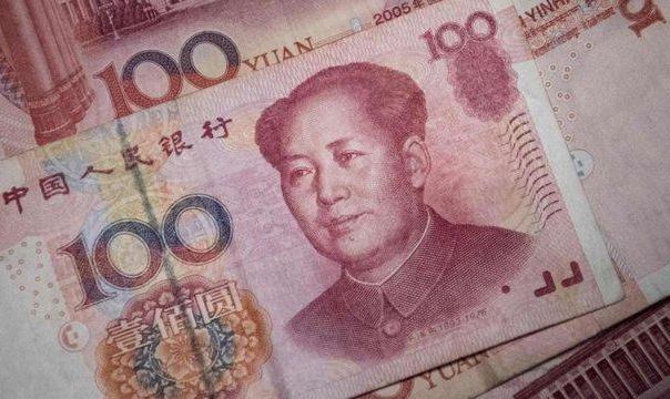 حذف نام چین از فهرست متخلفان ارزی