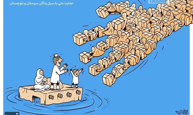 امدادرسانی در سیستان و بلوچستان