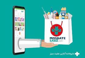 داروخانه آنلاین راهی برای دسترسی راحتتر به امکانات