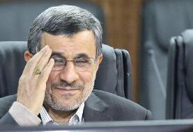 پایان شایعه تعلیق عضویت احمدینژاد در مجمع تشخیص