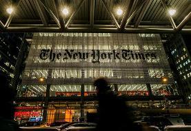 نیویورک تایمز رکورد ۸۰۰ میلیون دلار درآمد سالانه دیجیتال را شکست