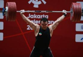 فدراسیون وزنهبرداری اشتباه سوئیس را تکرار نکند