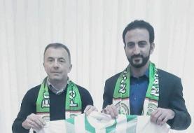 سرمربی جدید تیم فوتبال ذوب آهن انتخاب شد