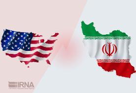 شکست آمریکا در توقیف ۶.۹ میلیارد دلار از داراییهای ایران