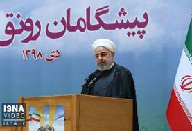 ویدئو / روحانی: به عنوان نماینده ملت، موضوع هواپیمای اوکراینی را دنبال میکنم