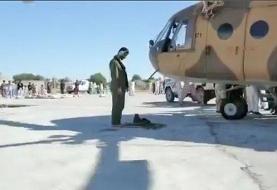 فیلم   خلبان بالگرد امداد بین دو عملیات امدادی در سیل سیستان چه میکند؟