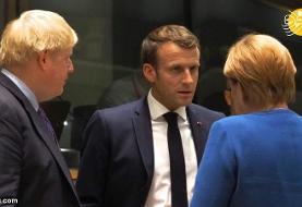 اروپا مکانیسم حل اختلاف در برجام را فعال میکند