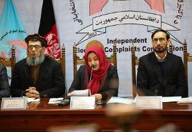 باطل شدن ۱۰ هزار شکایت انتخاباتی در افغانستان
