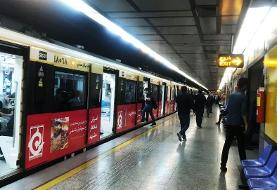 خدمات مترو تهران در روز جمعه رایگان خواهد بود