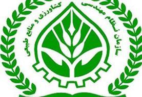۵۰۰ مرکز خدمات کشاورزی غیردولتی در کشور راهاندازی شده است