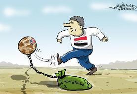 آمریکا قطع کمک نظامی به عراق را بررسی میکند