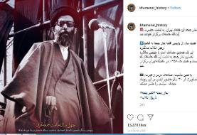 تصاویری از ۴۰ سال حضور رهبر معظم انقلاب در نماز جمعه