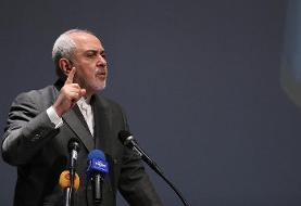 انتقادات شدید و کنایهآمیز ظریف به ادعای پایبندی اروپاییها به برجام