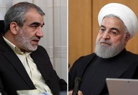 پاسخ دفتر روحانی به اظهارات سخنگوی شورای نگهبان