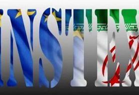 آلمان: مسئول راه نیفتادن سامانه اینستکس خود ایران است