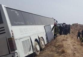 علت واژگونی اتوبوس در محور باغین-سیرجان مشخص شد