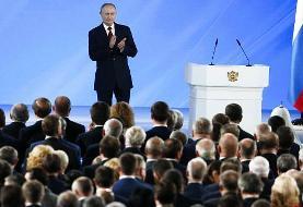 پوتین پیشنهاد برگزاری همهپرسی برای افزایش قدرت دوما را ارائه کرد