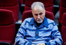 اعتراض به بازداشت «نجفی» در دیوان عالی