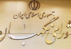 شورای نگهبان، تائید صلاحیت علی مطهری را تکذیب کرد