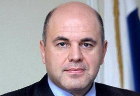 گزینه نخست وزیری روسیه معرفی شد