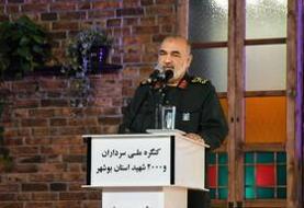 کنگره ملی سرداران و دو هزار شهید استان بوشهر