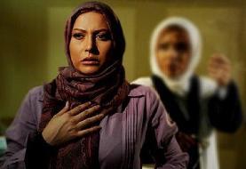 ترس بازیگر زن «ستایش» از سریالهای طنز