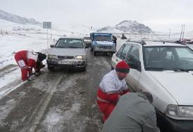 شهروندان از ترددهای غیرضروری پرهیز کنند