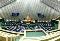 &#۱۷۱;لایحه حمایت از حقوق افراد مبتلا به اختلالات روانی&#۱۸۷; به مجلس رفت