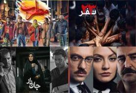 گزارش فروش هفتگی سینمای ایران/ خواب زمستانی سینما