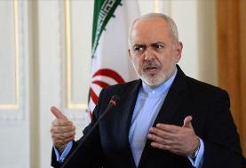 ظریف: ایران به مذاکره مجدد باور ندارد
