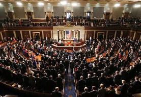 نامه ۳۲ عضو کنگره آمریکا درباره ایران به مقامات ارشد آمریکا