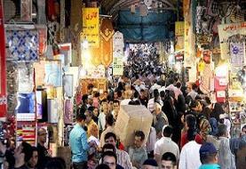 بلومبرگ: بخش غیرنفتی اقتصاد ایران در حال بازیابی است