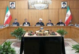 روحانی: با یک جناح نمیتوان کشور را اداره کرد   طرفهای اروپایی قدم اشتباهی بردارند ضرر خواهند کرد