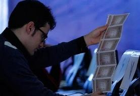پیش فروش بلیتهای جشنواره فیلم فجر ۳۸ از دوشنبه ۳۰ دی