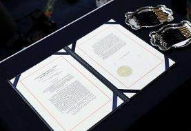 مجلس نمایندگان آمریکا فرستادن اتهامات استیضاح ترامپ را به مجلس سنا تصویب کرد
