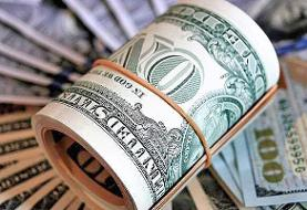 نتیجه درخواست آمریکاییها برای توقیف داراییهای بانک مرکزی ایران