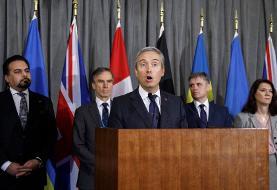وزیر خارجه کانادا در نشست ۵ کشور: خواستار روشن شدن