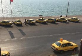 شهروندان بوشهری افزایش کرایه تاکسی را گزارش دهند