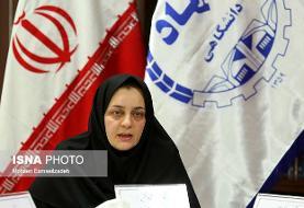 مشهد؛ میزبان سومین کنگره بینالمللی
