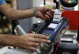 ارائه بدون نظارت کارتخوان برای بالا بردن آمار بانکداری الکترونیک!
