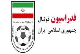 کنفدراسیون فوتبال آسیا حق میزبانی تیمهای ایرانی حاضر در لیگ قهرمانان را گرفت