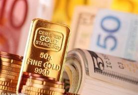 قیمت طلا، دلار، سکه و ارز امروز ۹۸/۱۰/۲۸